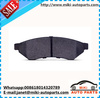 High quality car rear brake lining brake pads for MG3 auto parts
