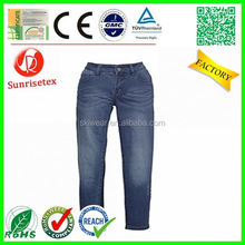 Fashion New Style no name brand denim jeans Factory