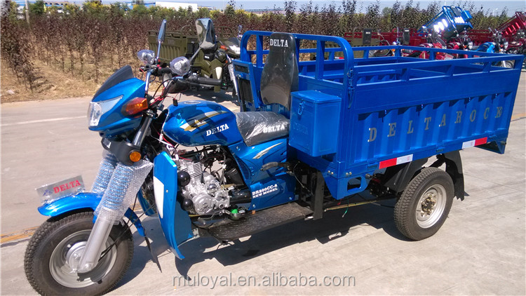 150cc dump trailer with seat kit box hydraulic China 3 wheel motorcycle