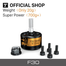 T-Motor CW+CCW F30 KV2300/2800 Mini FPV Racing Single Outrunner Brushless Motor For Electric RC Drone Aircraft Plane Boats Model