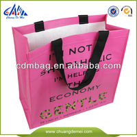 Reusable Eco woven PP laminated Shopping bag , Laminated PP shopping bag