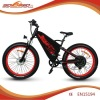 super long range 80km/h high speed bike electric bike