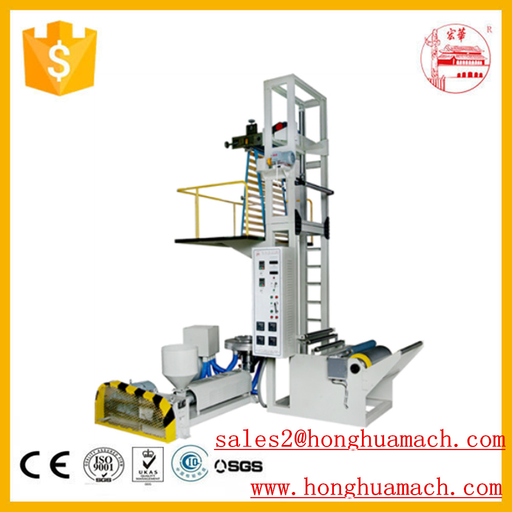 good reputation factory manufacture used hdpe ldpe polyethylene film blowing machine