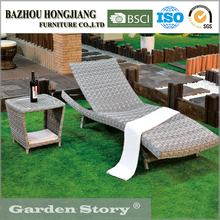 009L-3 Patio Furniture New Patented Sun Bed