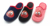 Great Price kids pu pedicure slippers
