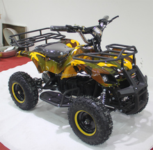 500W electric quad for children