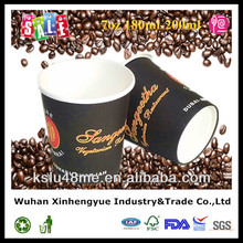7oz 200ml Custom Logo Printed Disposable Paper Cups for Coffee with PS Lids