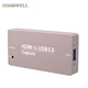 New Design Metal Case Mini Signal Converter HDMI to USB3.0 Capture for Live Broadcasting