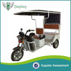 open type electric drive pedicab rickshaw for adult