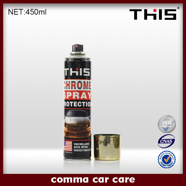 450ml this car rubber spray paint