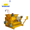 CADONA 1600S mobile block machine QMY6-25 cement brick plant ,hollow brick machine