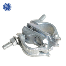 Forged scaffolding clamp swivel fixed coupler
