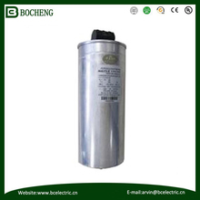 Factory Direct sale Power Supply super capacitor with Trade Assurance