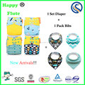 Happy Flute wholesales os 1set baby diaper +1 set baby bibs washable waterproof baby products