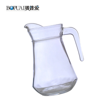 1300ml Promotional logo customized Water drinking glass pitcher without lid