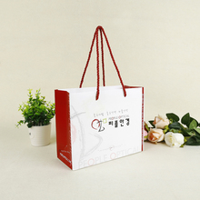 Shopping Gift Paper Bag For Children Clothes