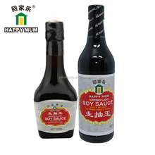 China Factory Natural Brewing Light Soy Sauce Brand
