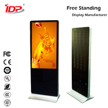 Shenzhen supplier Vertical high resolution 32 inch TFT LCD monitor