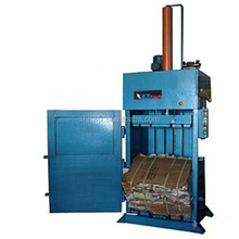 Wood Packaging Material Type used clothes textile compress baler machine