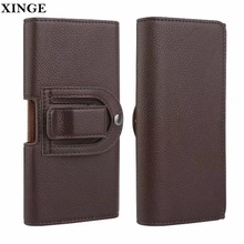 Wholesale Universal Smart Leather Phone Case Cover Wallet Style Hang Waist Phone Case For 5 Inch 5.5Inch