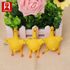 Got sale wholesale Chicken egg decompression toys