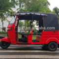 Gasoline auto taxi passenger tricycle three wheel bajaj
