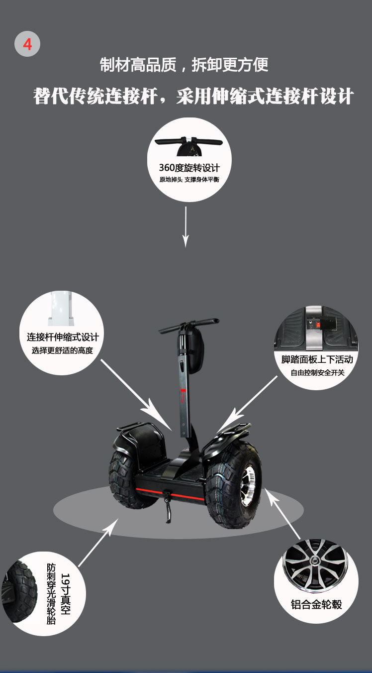 Leadway scooter electric two wheel smart balance electric s 84V li-lion two wheels self balancing scooter(W5+161)