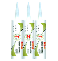 anti fungus sealant white glue for industry applications