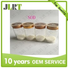 Highest activity 8000U/mg 10000U/mg SOD powder enzyme 99% protein superoxide dismutase