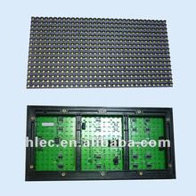 Amber outdoor LED module