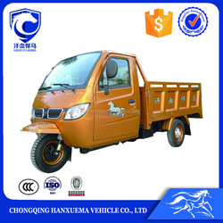 customized service provided three wheel motorcycle with new anti-rolling tech