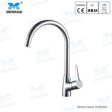 Guangdong factory commercial brass kitchen faucet with quiet aerator