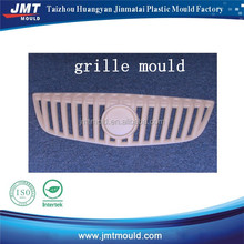 auto part mould maker for grille