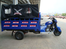 Tohon 250cc 4 wheel cargo motorcycle for sale