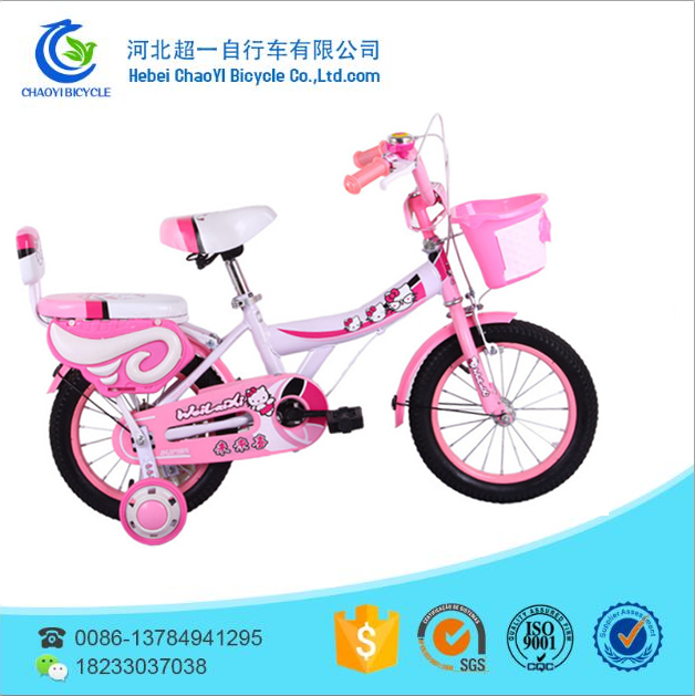 New products kids bike /child princesses bicycles