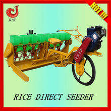 2013 Profesional Manufactured Diesel Engine With Fertilizer Application Paddy Field Rice Drum Seeder