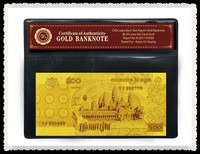 Exquisite Handicrafts Cambodia 50 KHR Pure 24k Gold Banknote For House Decoration And Business Gift with COA Frame