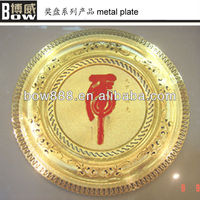 hot-sale decorative antique metal plates