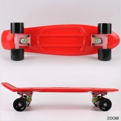 "2015 New Design skateboard 22"" vinyl cruiser Professional"