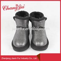 Long Term Supply Customized Children Glossy Leather Snow Shoes