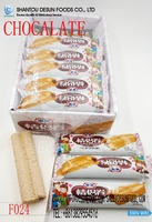 lovers double stick Biscuit bar with cream centre filled (mixed chocolate and milk flavor)