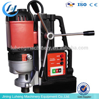 magnetic drill press/dia 13mm drilling machine/magnetic base drill machine