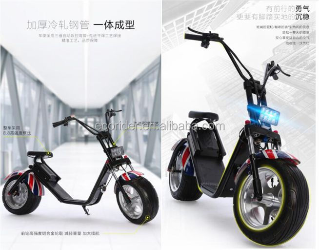 2017 electric scooter city coco 1500W 2 big wheels City scooter bike with CE