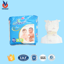 High Quality A grade Disposable Wholesale Baby Nappy in UK
