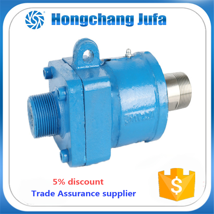 32A pvc female threaded water rotary union rotating joint
