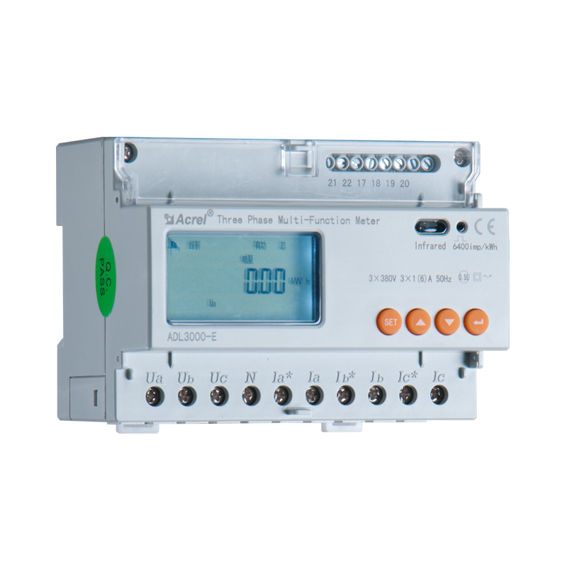 CT three 3 phase din-rail energy <strong>meter</strong> / kWh <strong>Meter</strong> with Modbus RTU RS485
