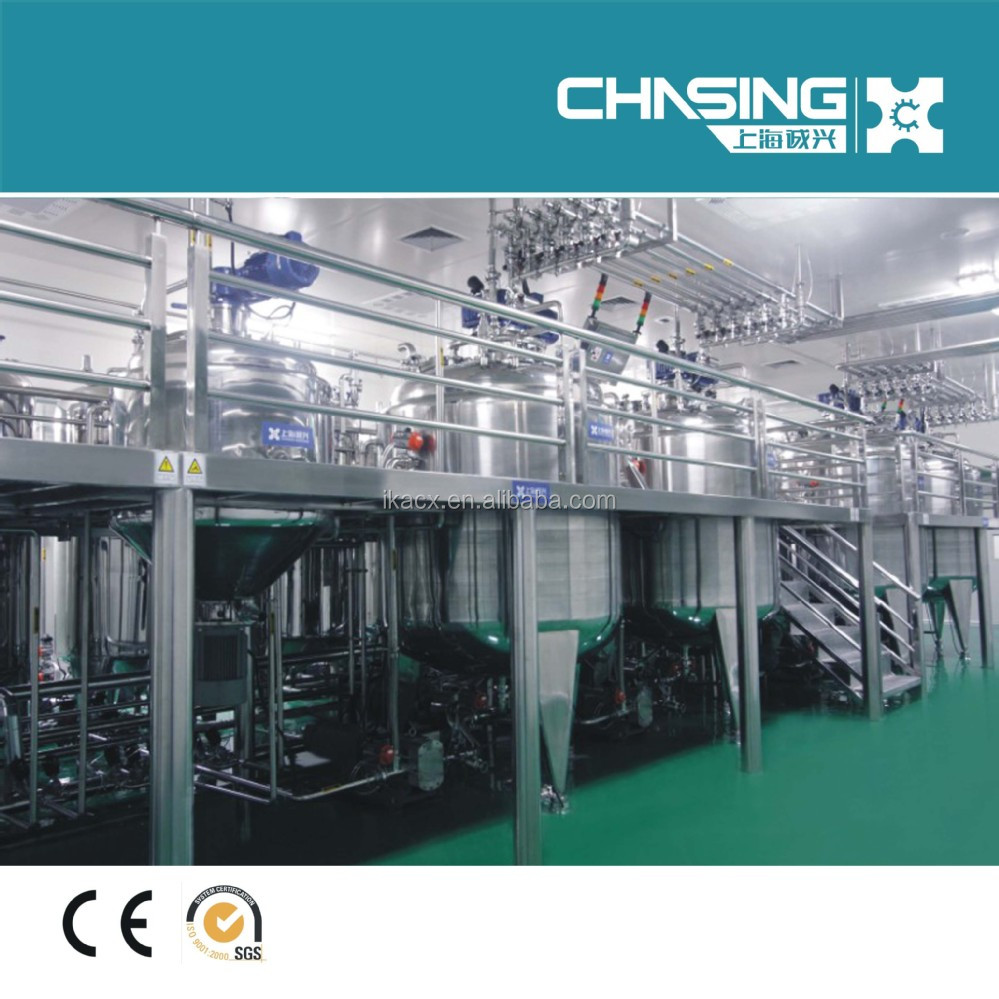 Shanghai Chasing food grade concentrate fruit juice mixing tank