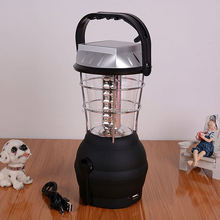 inflatable solar lamp mobile phone charger