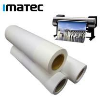 260gsm Digital Waterproof Polyester Printing Canvas Roll, Inkjet Canvas 610mm Polyester