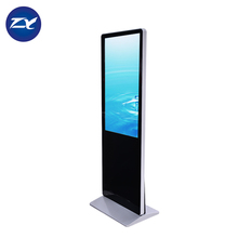 70 inch 3g wifi android portable digital signage media player